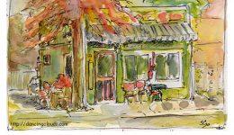 Jupiter Cafe, Talent OR