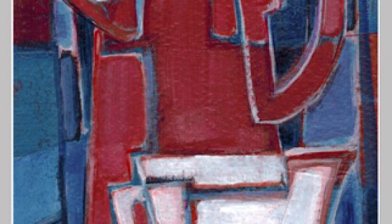 Frame-In-Frame: Cappuccino V3